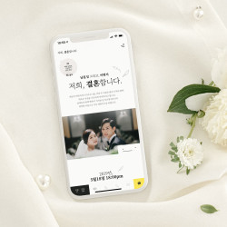 Love and Lily (러브 앤 릴리) : 모바일 청첩장