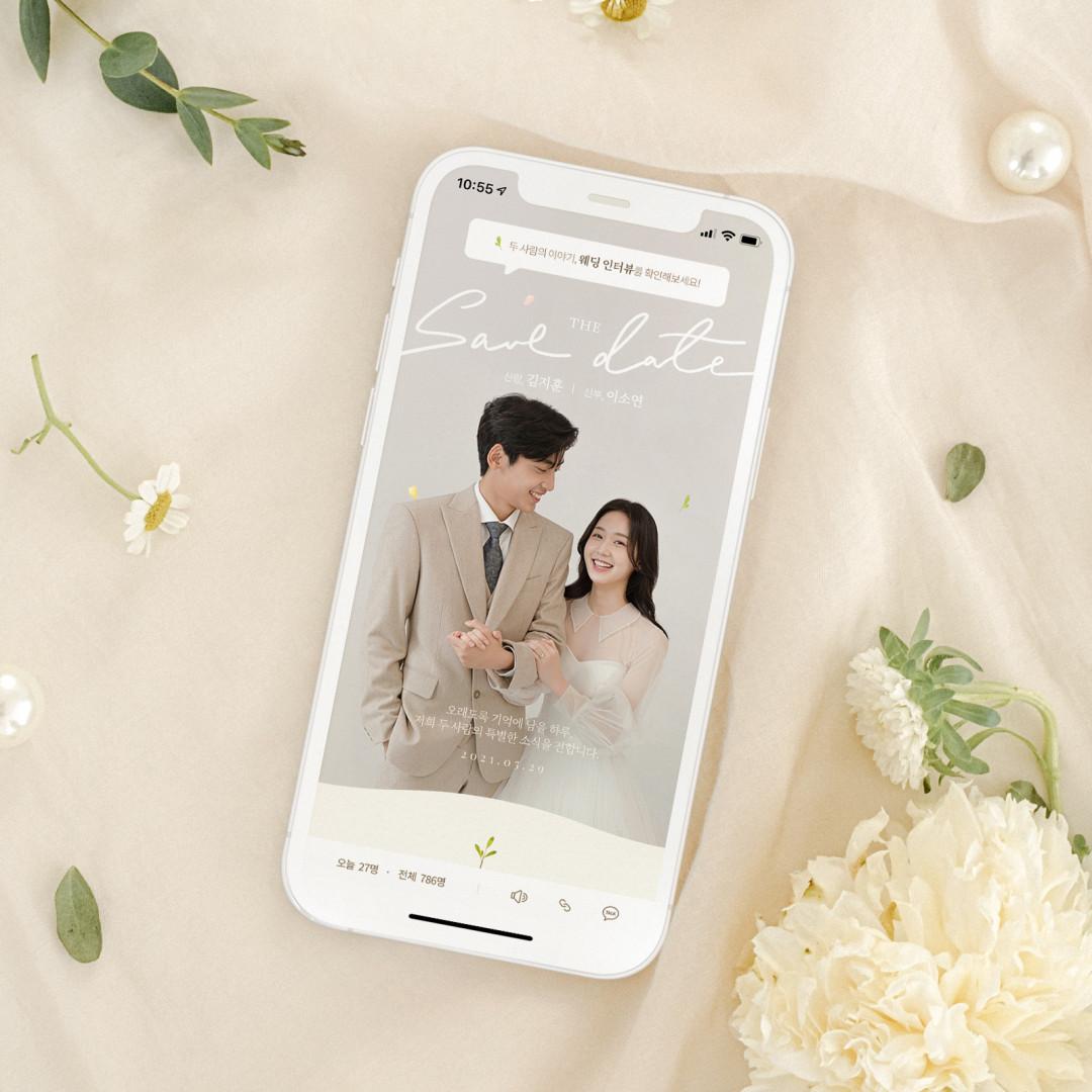 Romantic Beige (로맨틱 베이지) : 모바일 청첩장